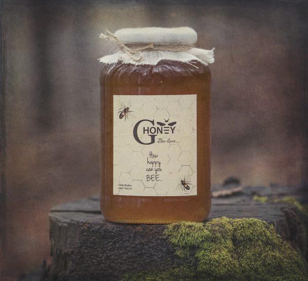 Полифлорен пчелен мед с лавандула