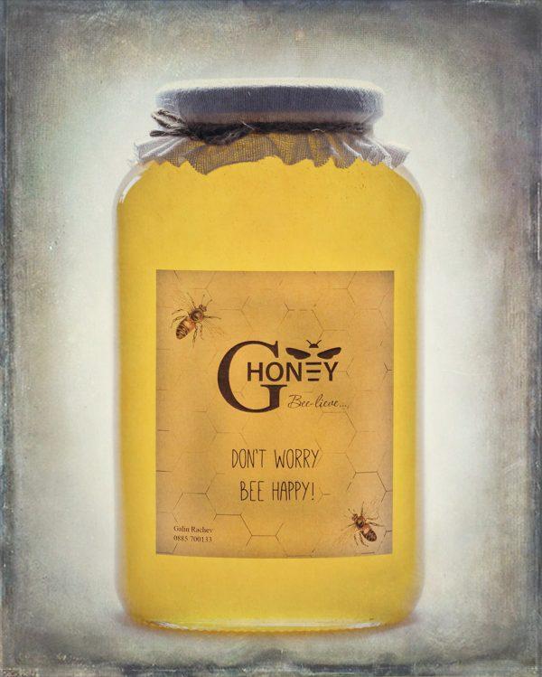 Мед от слънчоглед