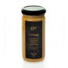 Мощен комплекс от пчелни продукти G-Power