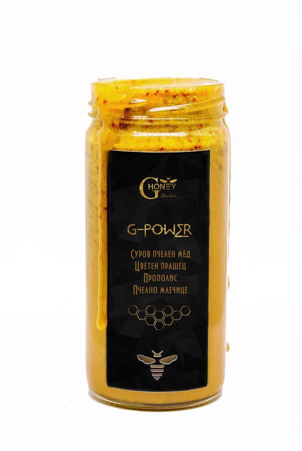 G-Power е възможно най-чистата и силна енергия от кошера!